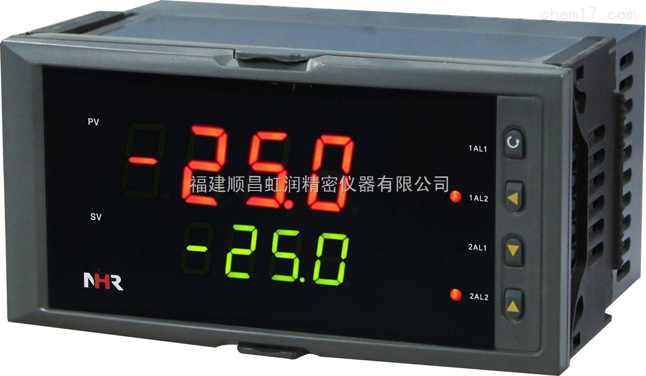 虹润公司NHR-5200系列双回路数字显示控制仪