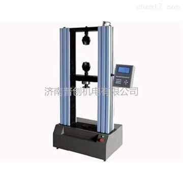 全自动数显式电子万能材料试验机