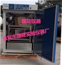 二氧化碳全温振荡培养箱