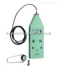 红声振动测试仪HS5936