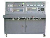 BTCT-Ⅱ型变压器性能综合测试台