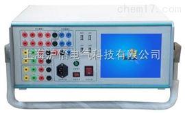 HYJB-6601微機型繼電保護測試儀