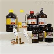 优级纯二硫化碳,分析纯二硫化碳,for Analysis