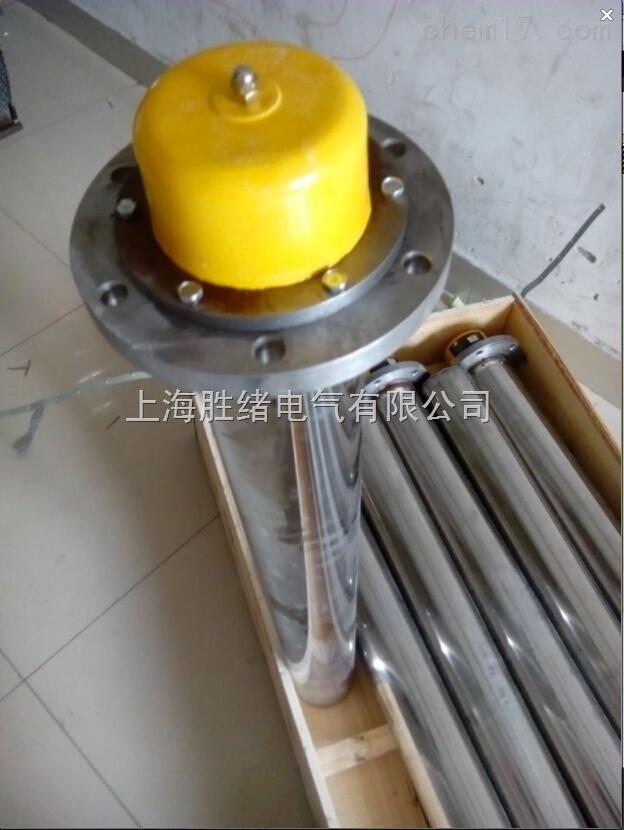 HRY2-220V/2KW护套式电加热器