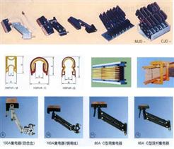 C型、M型C型、M型 排式滑触线集电器