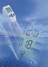 Brand/普兰德 HandyStep electronic 电子连续移液器