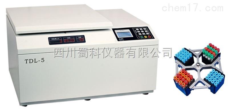 蜀科TDL-5台式低速冷冻离心机