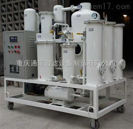 ZJD-R传动润滑油再生脱色滤油机