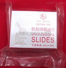 上海曼贤实验仪器优质玻璃载玻片