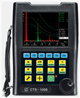 CTS-1008超声波探伤仪
