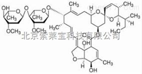 标准品阿维菌素