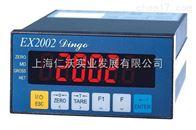 英展控制仪表上海英展自动控制你表,EX-2002 dingo称重显示器,带有动物秤之功能