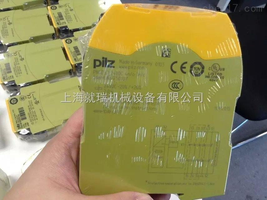 皮爾茲傳感器,PSEN系列促銷