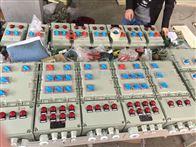 防爆电源插座箱型号江苏BXS58-2K防爆电源插座箱厂家