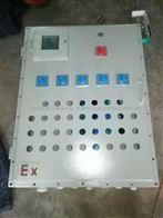 上海BXD防爆开关箱特定型号定做