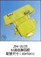JD4-16/25(60高低脚四极)集电器(60高低脚四极)集电器(60高低脚四极)集电器
