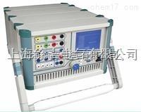 继电器保护综合测试系统,微机继电保护测试仪