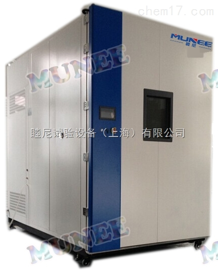 M/THP温湿度试验箱