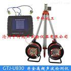 GTJ-U830非金属超声波检测仪(自动测桩)