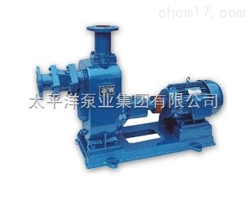 ZW污水式自吸泵