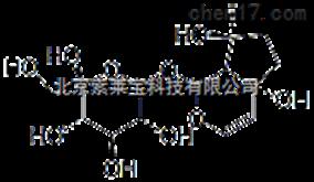 标准品哈巴苷