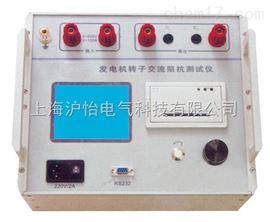 HY169發電機轉子交流阻抗測試儀
