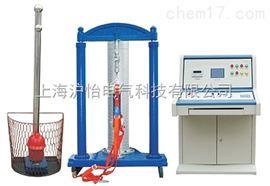 HYLL-II电子测力机(安全工器具力学性能试验机)