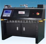 HY-0530微机操纵卧式拉力实验机