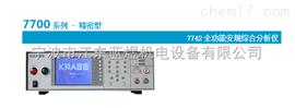嘉仕7742全功能安规综合测试仪