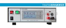 7314/7316精密型-接地电阻测试仪