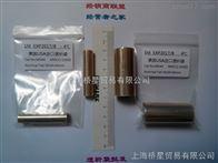 透析袋MD44-1000D