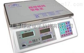电子秤-1吨电子秤-樟树电子秤【佳宜电子】