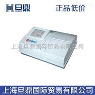 2016年特惠DG5033A 酶联免疫检测仪,促销产品活动低价不容错过,酶标仪和洗板机