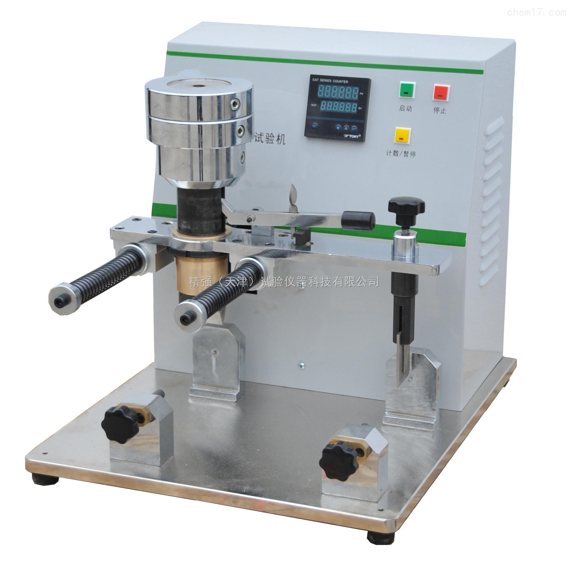 JM-橡胶管耐磨试验机