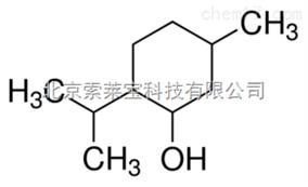 标准品DL-薄荷醇/薄荷脑
