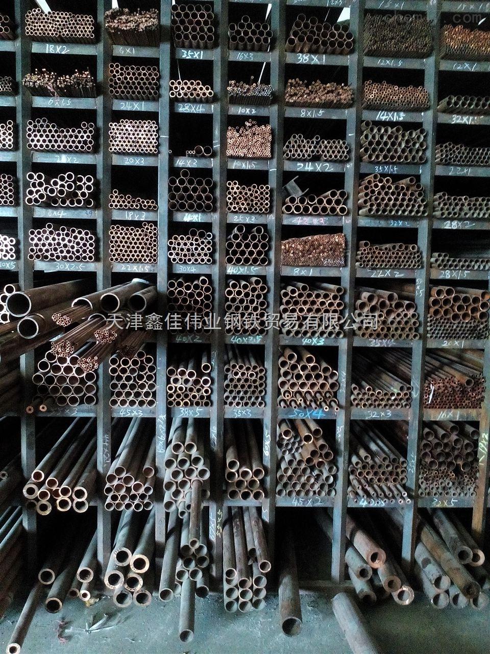 宿迁冷媒铜管价格,空调冷媒铜管价格