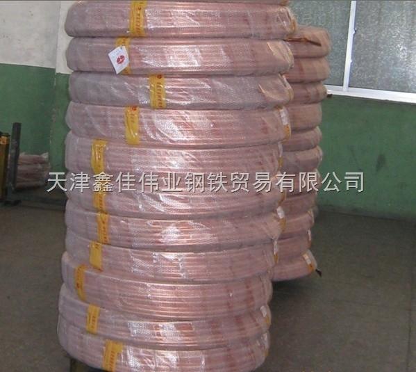 丽江冷媒铜管价格,空调冷媒铜管价格
