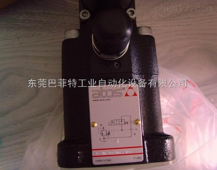 ATOS阿托斯叶片泵PFE-31016/1D*