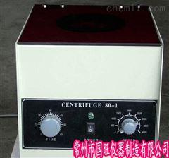 80-1低速电动离心机