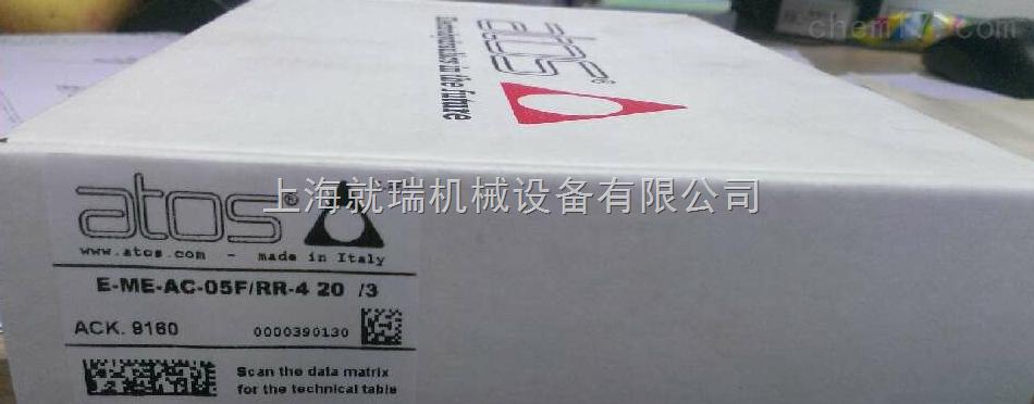 阿托斯放大器E-BM-AC-01F 11/2