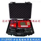 JY-LB900非金屬樓板厚度測試儀