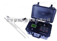 HDS-FD216土壤空气测氡仪价格