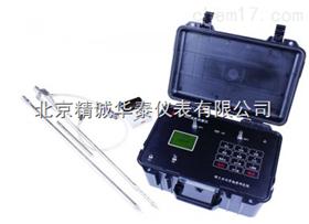 HDS-FD216土壤空氣測氡儀價格