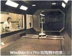 Gill 系列三维超声风速仪