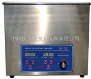 中科儀定制超聲波清洗器US-22D