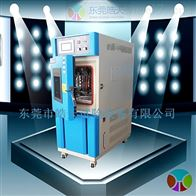 重慶SMD-36PF立式小型恒溫恒濕箱成交案例
