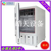 非標定做高低溫試驗箱爆款\LED燈非標訂製高低溫試驗箱