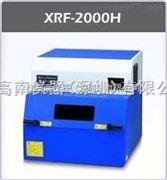 韓國Micro PioneerX射線鍍層測厚儀