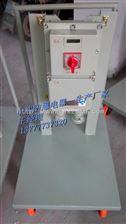 BDZ58-100/3L防爆断路器防爆空气开关防爆漏电保护开关BDZ58-100/3L