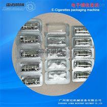 80泡罩胶囊药片包装机 ,广东铝塑泡罩包装机